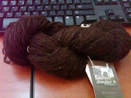Hand Spun Alpaca Yarn