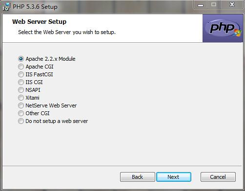 php apache设置