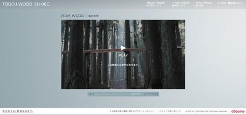 touchwood01