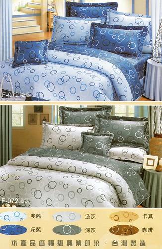 悅夢床墊100年5月開始提供代售MIT床包床罩組 ^^