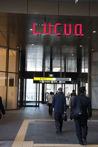 Lucua,Osaka Station City
