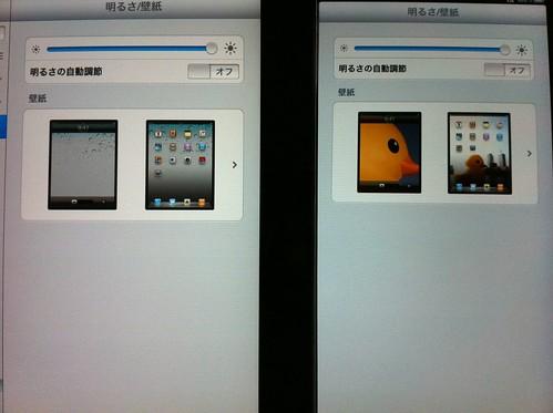 iPad2(左)とiPad(右)の液晶比較。iPadの方が青いけどちょっと暗い感じ?