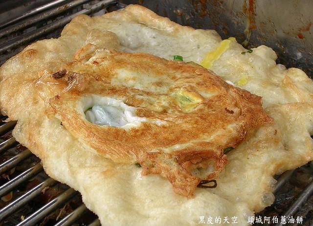 2011 0418頭城阿伯蔥油餅001