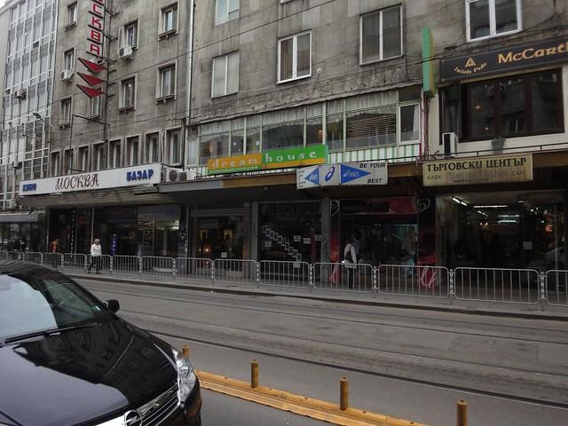 Restaurante em Sofia Bulgária