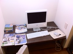 ベンションポエティカル、フロント横に備え付けのiMac