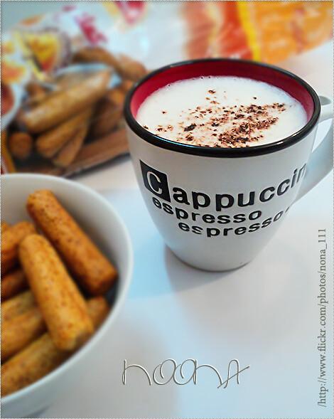 القهوة الفرنسية - كابتشينو فرنسي - Cappuccino France