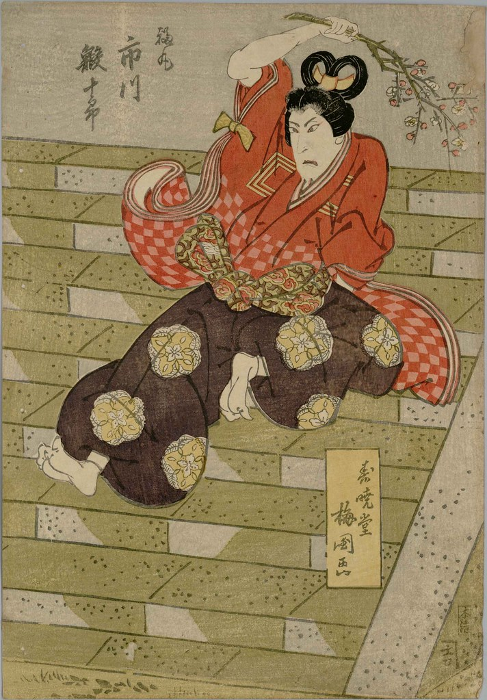 Umekuni, Toyokawa (active first quarter 19th century) (1820)