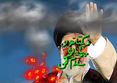 DIKTATOR BE PAYAN SALAM KON (IRAN GREEN POSTER) Tags: with down dictator