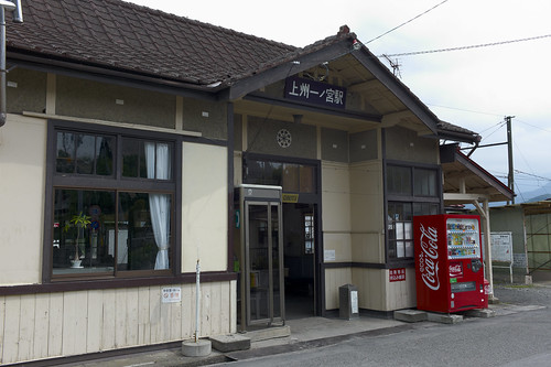 The Joshu-Ichinomiya Station