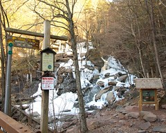 Icy Bastion Falls, Kaaterskill Creek, Catskill Mountains, New York (jag9889) Tags: ny newyork storm mountains creek town waterfall state flood falls level hunter icy catskills palenville cascade nys tannersville kaaterskill greenecounty hainesfalls kaaterskillcreek bastionfalls route23a