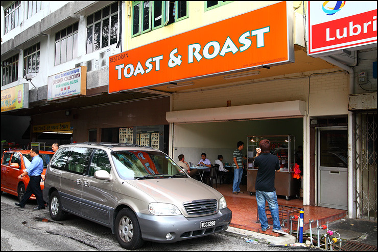 toast-and-roast