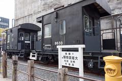 (GenJapan1986) Tags: travel japan   gifu 2011  nikond90
