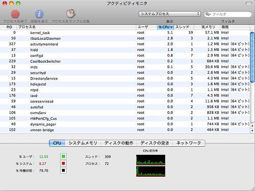 screenshot20110420