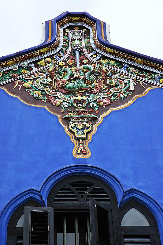 Blue Mansion IMG_0152-w