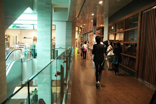Mandarin Gallery - Shops