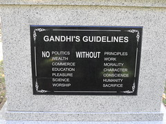 Mohandas Karamchand Gandhi guidelines plaque