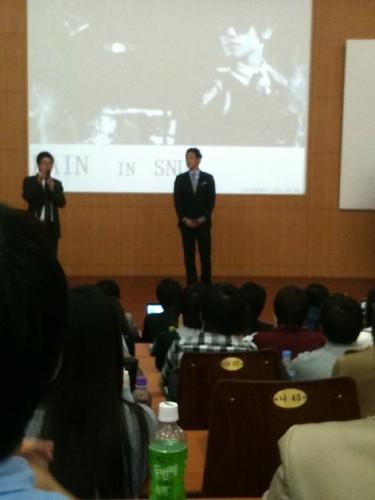 Dong Seoul National University (2)