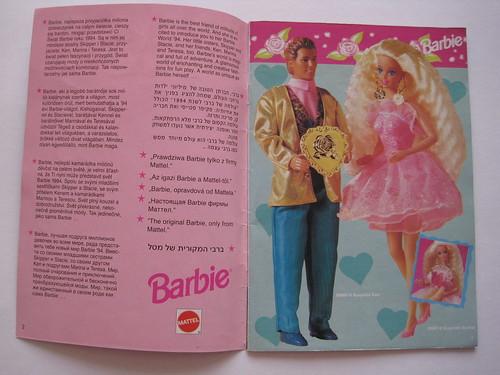 BARBIE katalogi un žurnāli 5684393450_8b473a3d94