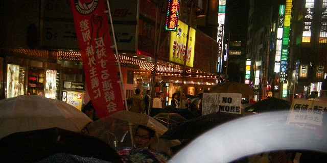 Kabukicho now! : Mayday for freedom and lives