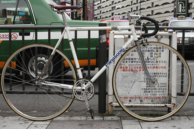 Suehiro-san's bike