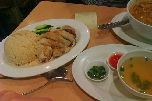 Hainanese Chicken Rice $9 [Palms Food Court]