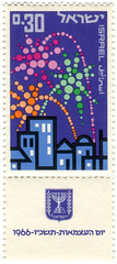 Israel postage stamp: fireworks over Tel-Aviv (karen horton) Tags: colors illustration buildings design israel telaviv purple fireworks circles stamp 1960s hebrew postage symbolic tabs menorah philatelic eweishoff eliezerweishoff independenceday57261966
