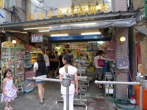 萬華鳥街-永豐鳥園