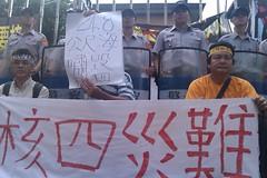 台灣環保聯盟在立院大門口抗議核四預算過關。