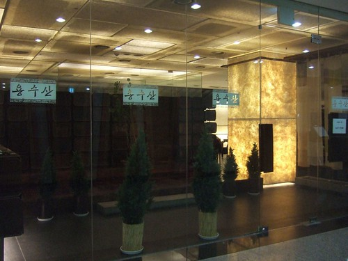 龍水山(アクロビスタ店)