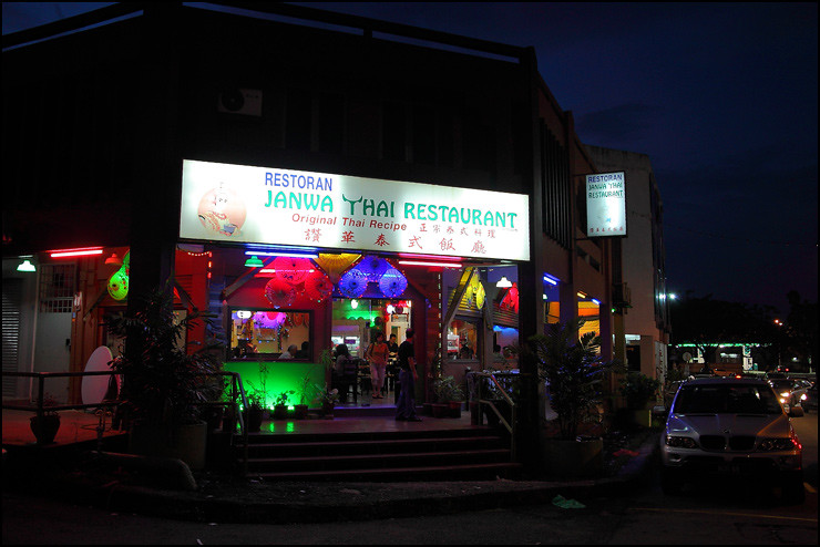janwa-thai-restaurant