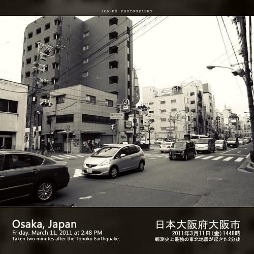 大地震の時の大阪市