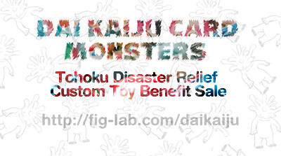 Tohoku Disaster Relief Custom Toy Benefit Sale
