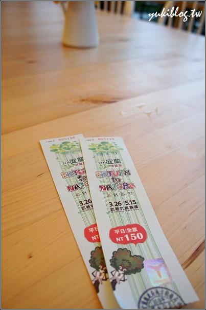 [宜蘭 遊]*吳淡如開的店~小熊書房 (梅花湖泮好風光.水舞就在正前方)   Yukis Life by yukiblog.tw