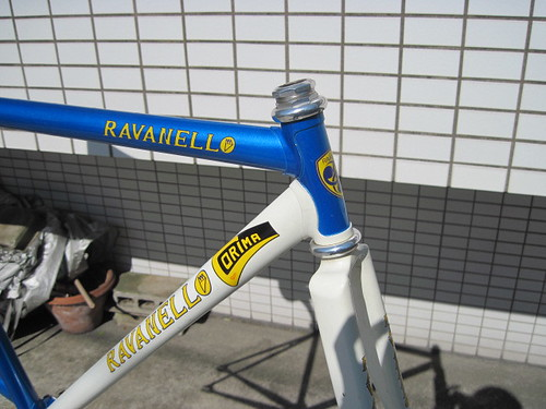 Ravenello Pursuit Frame NOT NJS