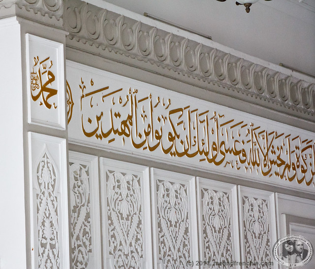 Arabic Writing Inside Mosque