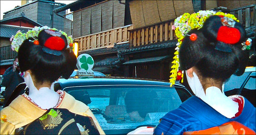 Wareshinobu
