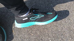 Brooks Green Silence Running Shoes