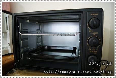 DSC00372.JPG