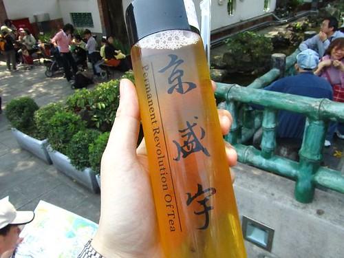 2011台北花博-咸樂太平餐飲區-京盛宇.JPG