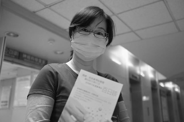 Lydia - 中國醫藥大學附設醫院