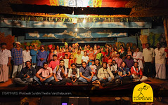 Surabhi Theater Artists (cishore) Tags: life india theater stage sunday makeup front explore artists page hyderabad backstage drama andhra cishore kishore surabhi 2011 nagarigari 24thapril natya mandali kishorencom teamhws photowalk51 surabhitheatre vansthalipuaram
