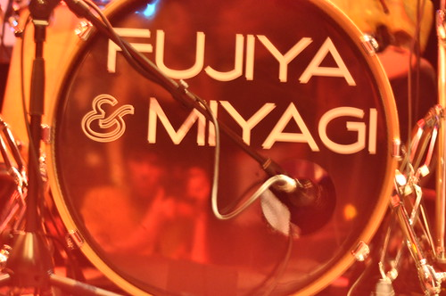 Fujiya Miyagi by Pirlouiiiit 30042011