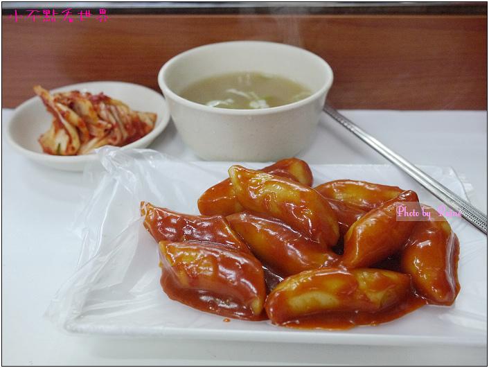 南大門血腸與辣炒年糕 (2).jpg