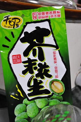 wasabi peanuts beijing