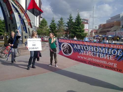 анархисты Тюмень
