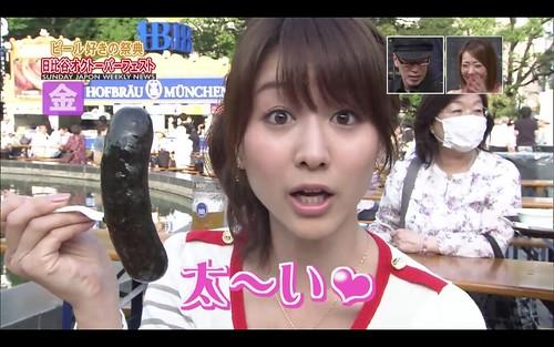 田中みな実 画像8