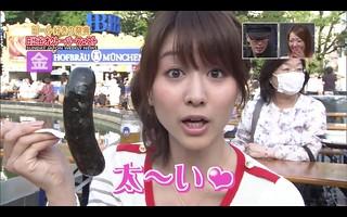 田中みな実 画像5