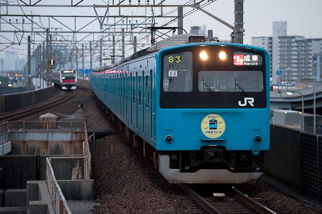 京葉線201系 ケヨ54+K4編成 1883A