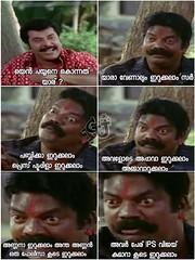 :p #icuchalu #movies Credits : Deepu Varghese George ICU (chaluunion) Tags: icuchalu icu internationalchaluunion chaluunion