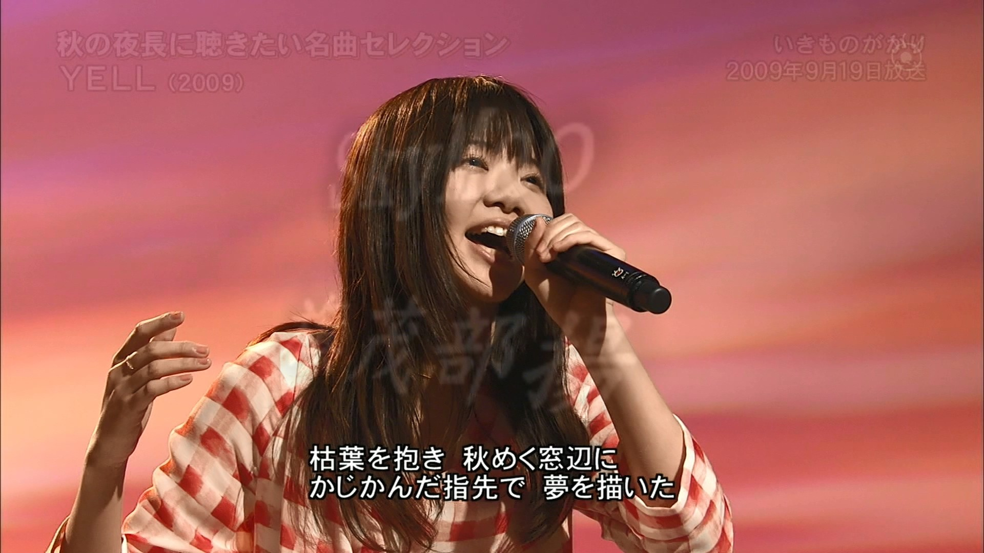 2016.10.08 全場(MUSIC FAIR).ts_20161008_181339.669